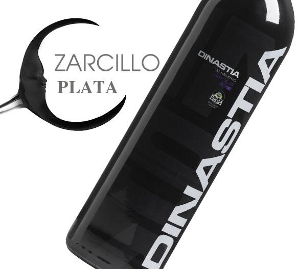 Premio Zarcillo de Plata 2013.